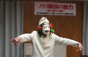 161113 バリ舞踊2