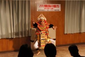 161113 バリ舞踊4