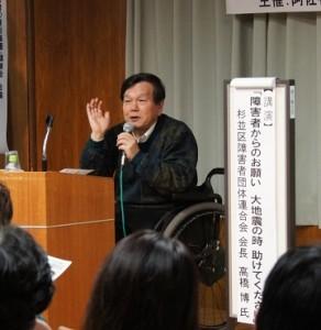 障害者権利擁護3