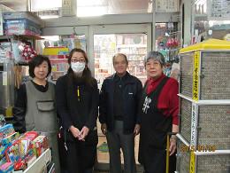 関口社長(右から二人目)と伊藤店長(右端)