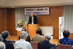 30周年_諏訪会長