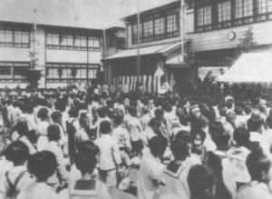 創立式典の模様(昭和11年)